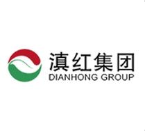 云南滇红茶业有限公司
