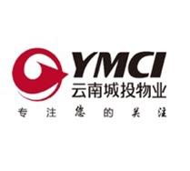 云南城投物业服务有限公司